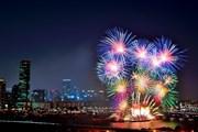 Фестиваль состоится вечером 2 апреля. // seoul.go.kr