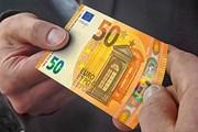 Новые 50 евро с усиленной защитой // European Central Bank