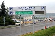На парковках Домодедово - около 9 тысяч машиномест. // domodedovod.ru