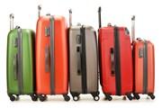 Преступники похищали багаж пассажиров ночных дальнемагистральных рейсов. // monticello, shutterstock