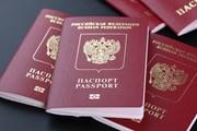 В Грузии получение американской визы займет 8 дней. //  Ekaterina Minaeva, shutterstock