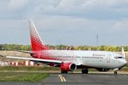 Вылеты в Пардубице будут осуществляться дважды в неделю. // ato.ru