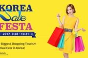 Фестиваль шопинга продлится до конца октября. // Korea Sale Festa