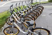 Велосипеды компании Obike на Пхукете