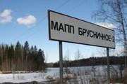 Финляндия усиливает штат погранслужбы на восточной границе. // Fontanka.fi