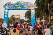 Фестиваль покажет туристам все возможности для отдыха в Таиланде. // tatnews.org