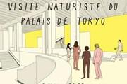 Вход для нудистов будет бесплатным. // thelocal.fr