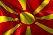 Для посещения Македонии туристу из РФ нужны только паспорт и страховка.