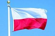Визовые центры Польши пока не работают