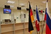 Визовые центры закрываются на Пасху. // РИА Новости