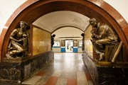 "Станция метро ""Площадь Революции"" // msmap.ru"