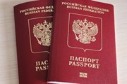 Стоимость оформления паспорта вырастет до 5 тысяч рублей. // MigrantInform.ru