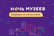 Ночь музеев в России пройдет в двенадцатый раз. // culture.ru