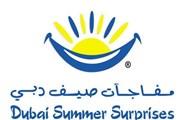 Летние распродажи в Дубае // visitdubai.com