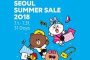 Фестиваль шопинга для иностранцев проводит мэрия Сеула. // visitkorea.or.kr