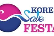 В Корее туристам предложат большие скидки. // visitkorea.or.kr