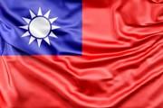 Тайвань ждет российских туристов. // freepik.com
