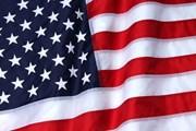 Получение американской визы усложнилось. // standardflags.com