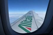 Alitalia сделала скидку на билеты в Италию