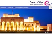 Фрагмент визового сайта Омана // travel.ru