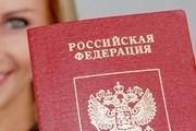 С посещением ВЦ стоит поторопиться. // mfcgos.ru