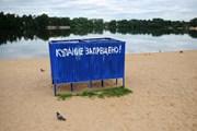 В Санкт-Петербурге официально разрешено купаться только в двух местах