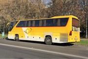 "Автобусы заменят ""Аэроэкспрессы"" // Travel.ru"