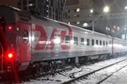 РЖД назначили ночной поезд из Москвы в Москву