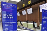 "Стойки приема багажа ""Аэрофлота"" // Юрий Плохотниченко"