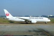 """""""Аэрофлот"""" и JAL заключили кодшеринговое соглашение о совместных перевозках между Россией и Японией"""