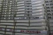 Поезда начали отменять // Юрий Плохотниченко