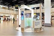 В аэропорту Амстердама появились станции обеззараживания для вещей пассажиров