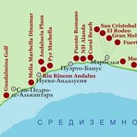 Карта курортов Марбелья и Эстепона